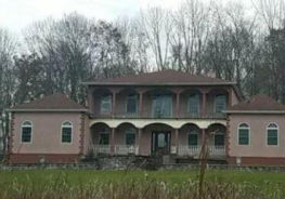 44 BOORMAN RD Middletown, NY 10940